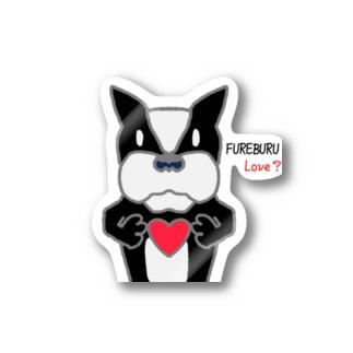 ふれんちぶるどっく LOVE? Stickers
