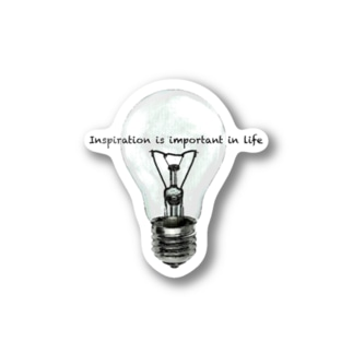 Inspiration is important in life Stickers