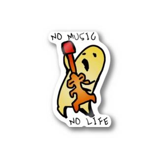 土偶をかき鳴らすハニワです Stickers