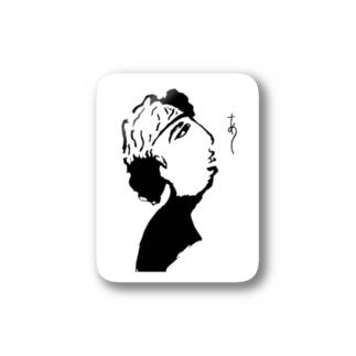 考えごとステッカー Stickers