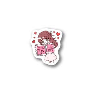 最高リアコちゃん Stickers