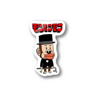 紳士モンモン Stickers