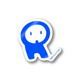ロビンソンくらぶ Stickers