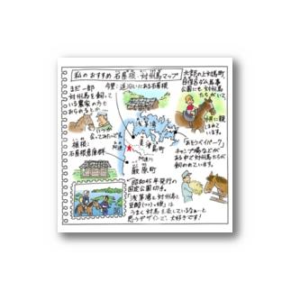 僕の子ども絵日記 ~ 長崎の四季 対馬市 Stickers