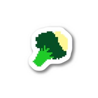 ぶろこりー Stickers