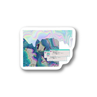Vaporwaveちぁ! Stickers