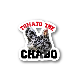 TOMATO the CHABO Stickers