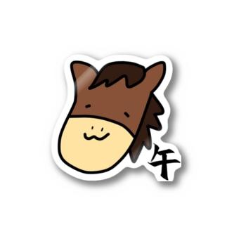 午 うま Stickers
