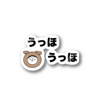 ぽちの口癖シリーズ【ぽちぼの】 ステッカー