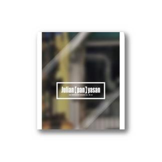 俺用の初期、Julian 【pan】yasanグッズ Stickers