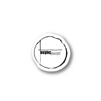 async await Stickers