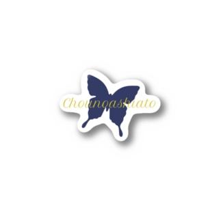 蝶のあしあとノベルティ Stickers