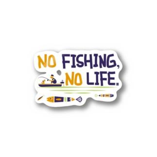 (釣りざんまい)釣りは楽しい Stickers