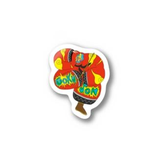 孫悟空 SON GOKU Stickers