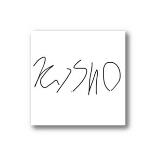 キショ Stickers