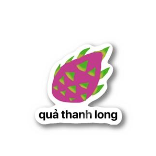 Coconaのdragon fruit Stickers