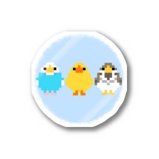 ドット小鳥ズ Stickers