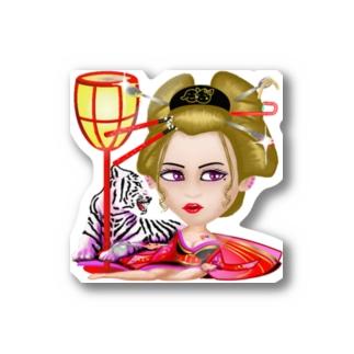 セアのお店の花魁ゆーこ嬢ぼんぼりVer Stickers