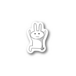 うさぎのうーちゃん Sticker