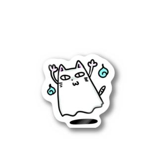 うらめしニャー Stickers