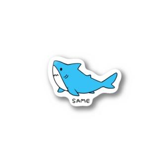 SAME Stickers
