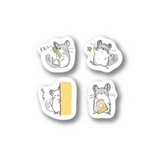 チンチラ ユニークステッカー2 Stickers
