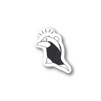 威嚇するミナミコアリクイ Stickers