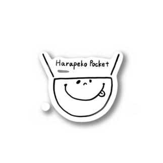 はらポケくん② Stickers