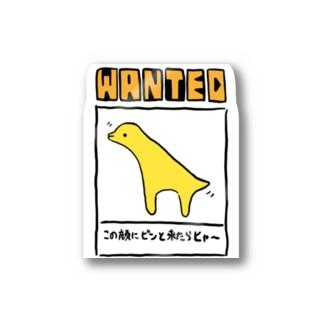 地上イルカ(マイルド) Stickers