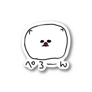 ポメラニアンのベイビー白ポメたん Stickers
