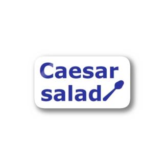 シーザーサラダ Stickers