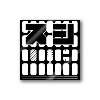 SUSHI SUSHI MAI  Stickers