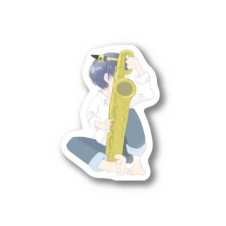バリトンサックスを吹く人 Stickers