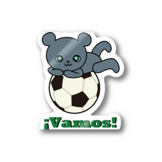 森のどうぶつサッカーshopのボランチのこぐま2(vamos) Stickers