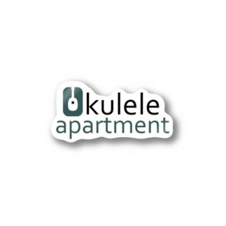 ukulele apartment logo Stickers