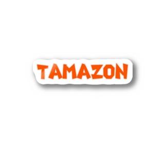 らむず屋のTAMAZON Sticker
