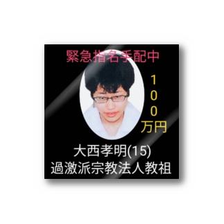 フィヨルド教祖オフィシャルグッズ Stickers