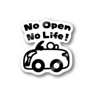 No Open 400R Stickers