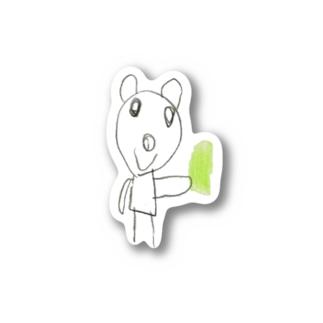 どうぶつえん(くま) Stickers