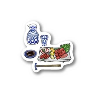 馬刺しと日本酒 Stickers