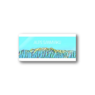 ALPS(アルプス山脈)グッズ Stickers