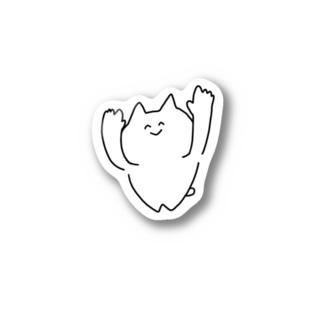 asobiたいねこ(全身) Stickers