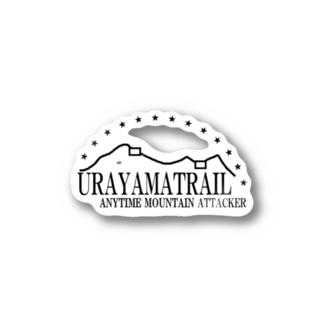 ウラヤマトレイル デザイン1 Stickers