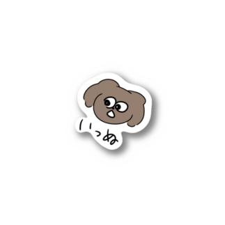 👑もちゃ🦋のいっぬ Stickers