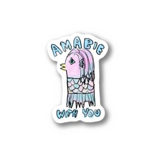 アマビエさんと一緒 Stickers