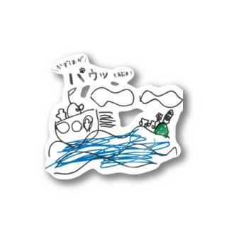 paupau Stickers