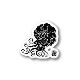PINKIE JUNKIEのアンモナイト Stickers