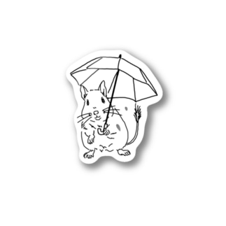 Have fun on a Rainy day (文字なし) Stickers