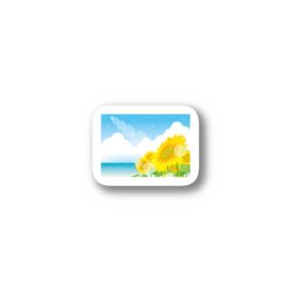 色々雑貨屋さんの海辺の向日葵 Stickers