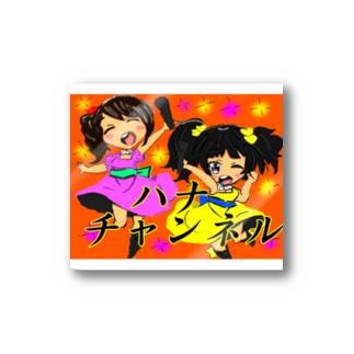 シマハナ Stickers